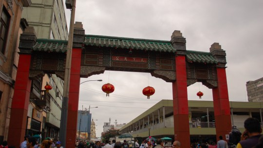 Exploring China Town in Lima  走訪秘魯利馬唐人街