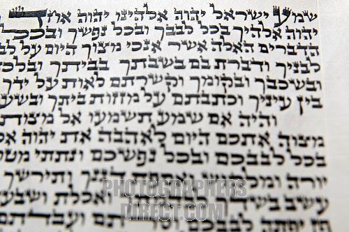 Parchment Of The Mezuzah
