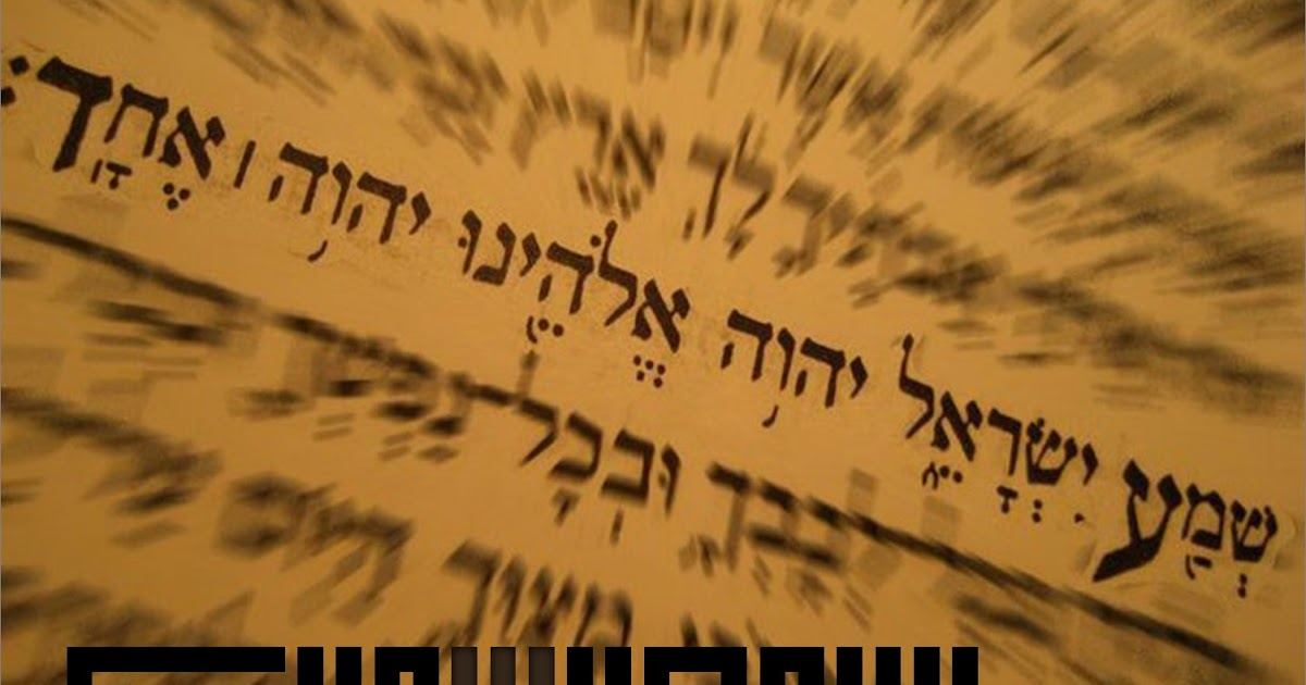 Saying the Shema