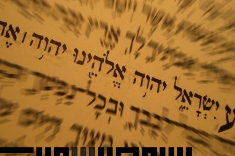 Saying The Shema