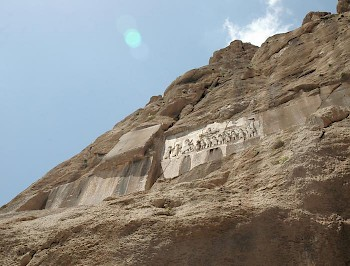 Image result for DARIUS' inscription on Mt. Behistun