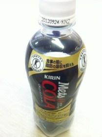 特保のキリン メッツ コーラを買ってみた