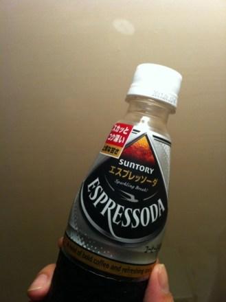 発見!コーヒー入り炭酸飲料・SUNTORYエスプレッソーダの美味しい飲み方!