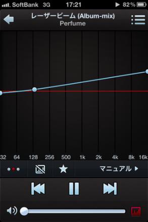 好みの音質に出来るイコライザー機能が素晴らしい!オーディオアプリ『Denon Audio』