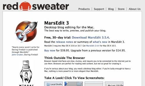 Macでブログ更新ならコレ!MarsEditトライアルバージョンを試してみた