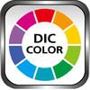ブログの色指定にも使えます!DICカラーガイド