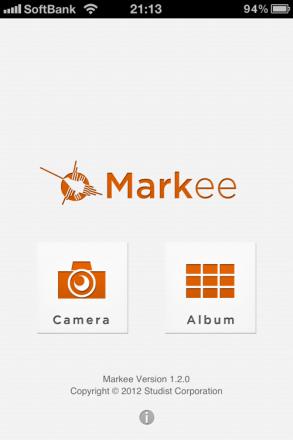 iPhoneブロガーの新定番アプリ、Markeeがうれしいアップデート!