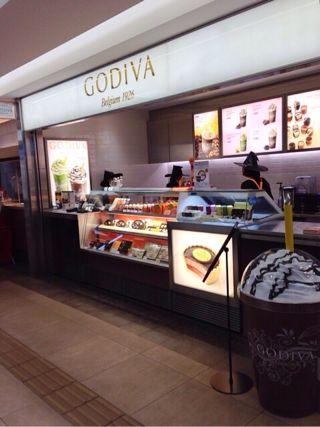 贅沢な美味しい飲みもの、GODIVA(ゴディバ)『ショコリキサー(Chocolixir)』