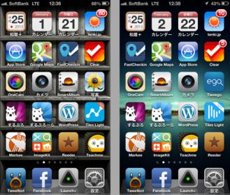 ツキイチ掲載企画!2013年2月度の『iPhone5のホーム画面』