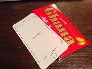 「歩きスマホ」を止めたい人はiPhone6Plusにすればイイかも知れないというお話