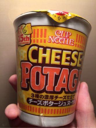 癖になる濃厚な味わい!「チーズポタージュヌードル」を買ってみた