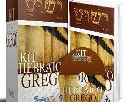 Kit Curso Hebraico e Grego