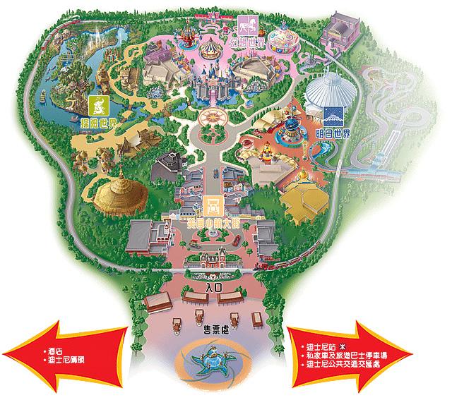 荃話題-香港迪士尼樂園