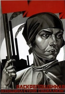 Stern woman drawn in harsh angular lines with factories behind her.