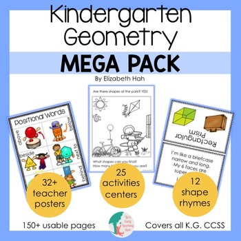 This huge kindergarten geometry pack has tons of teacher posters and student activities!