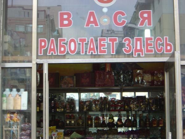 Знакомства для взрослых в казахстане секс знакомства в анапе