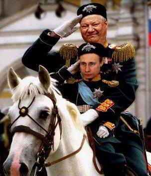 В России официально построено «самодержавие и престолонаследие»