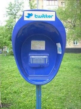 טוויטר בעתיד הקרוב