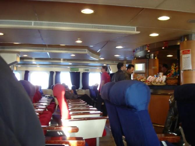 5-Star Ferry?