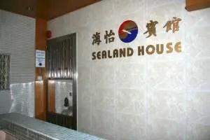 Sealand House Hotel Hong Kong