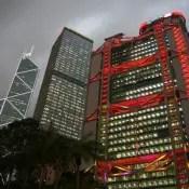 HSBC Building - Hong Kong Island