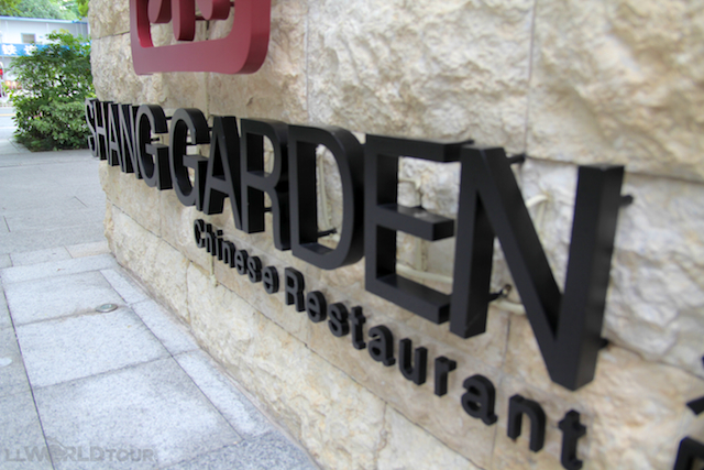 Shang Garden Chinese Restaurant Shenzhen, China