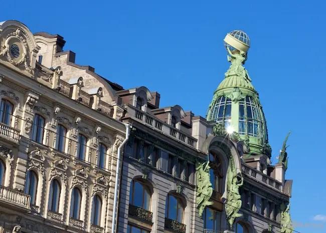 Singer Building St Petersburg