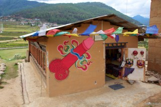 Phallus  Bhutan