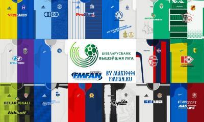 Belarus Premier League