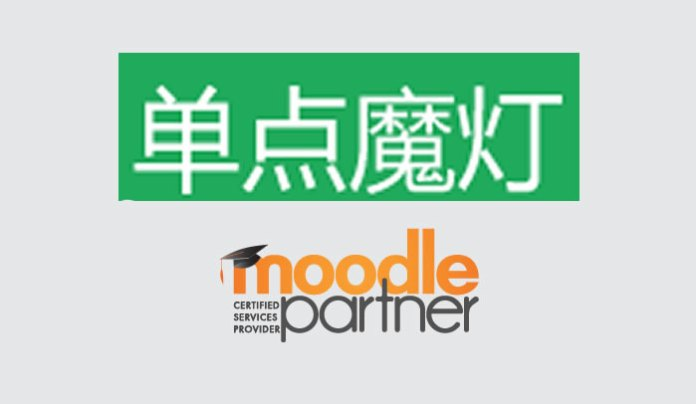 Dandian software moodle partner
