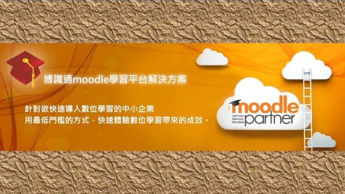 PosBoss Information Technology Corporation Becomes Moodle Partner In Taiwan