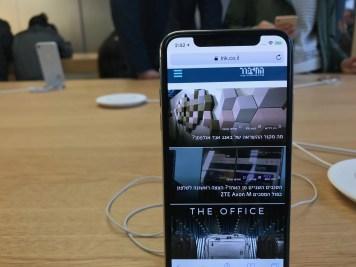 אייפון 10