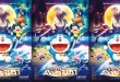 [MINI-HD 1080P] Doraemon The Movie: Nobita s Chronicle of the Moon (2019) โดราเอมอน เดอะมูฟวี่ ตอน โนบิตะสำรวจดินแดนจันทรา [พากย์ไทย 5.1 + เสียงญี่ปุ่น DTS] [บรรยายไทย + อังกฤษ] [MASTER] [MKV]