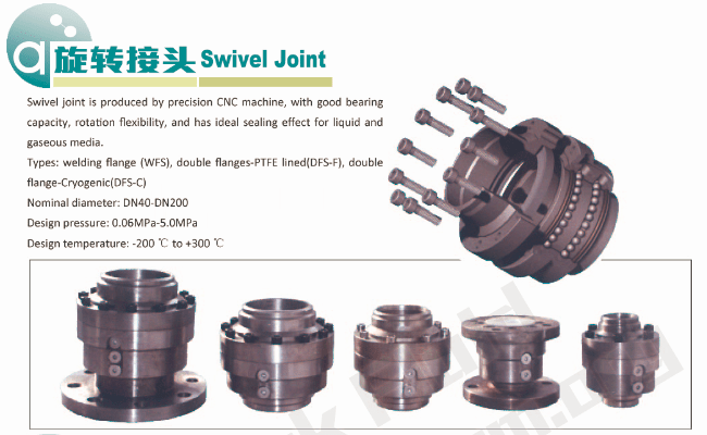 swivel joints for loading arms