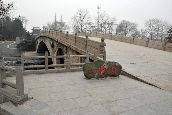 Anji most u Kini star 1409 godina - LOBI