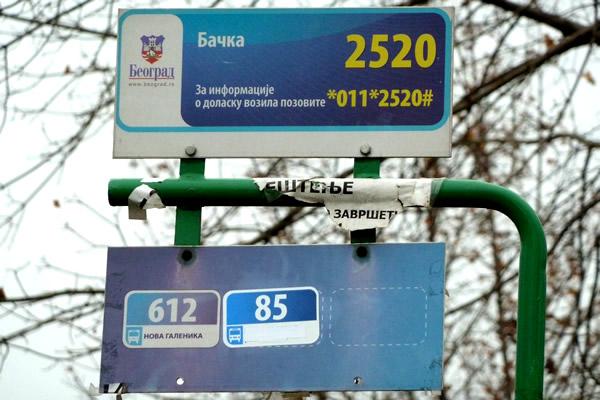 GSP linija 85 - Borca - Banovo brdo