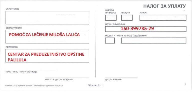 Pomozimo Milošu Laliću da pobedi leukemiju