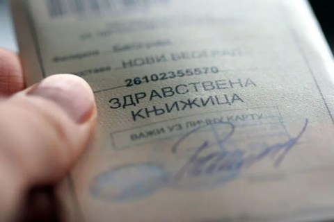 Podržan Predlog zakona da porodilje, trudnice i deca kod lekara bez overene knjižice - 14.11.2013