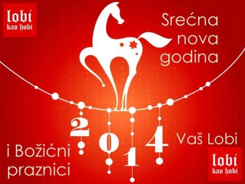 Srećna Nova godina i Božićni praznici, Vaš i naš Lobi - 2014