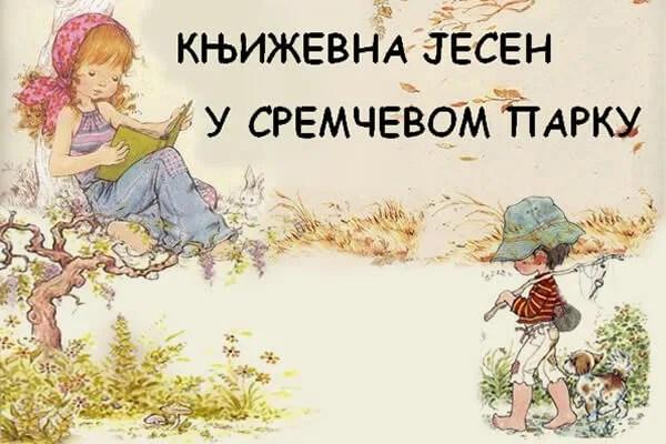 Sajam knjiga u Borči - Književna jesen u Sremčevom parku -2014