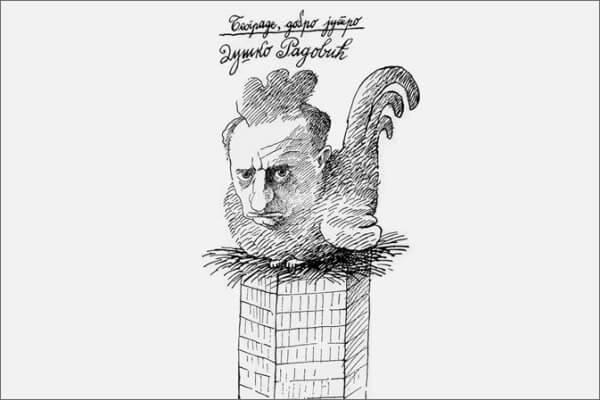 Duško Radović - Bio jednom jedan laf