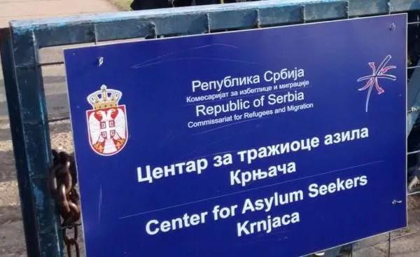 Centar za trazioce azila Krnjaca