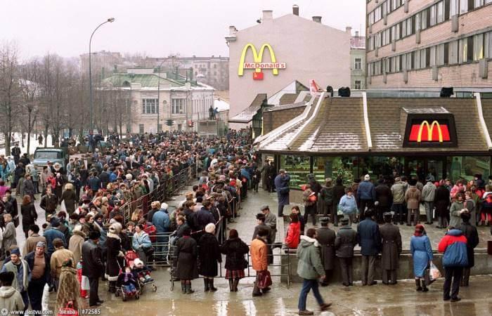 mek-moskva-1990