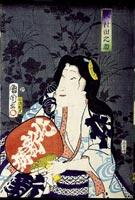 Artist Portrait from scroll