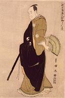 Kinokuni ya Sawamura Sanjûrô III as Ôboshi Yuranosuke