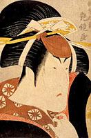 Portrait of Nakayama