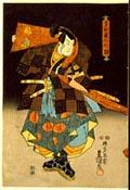 Tada Kurôda Yukitsuna