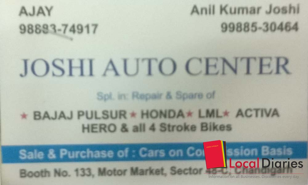 Second hand cars chandigarh