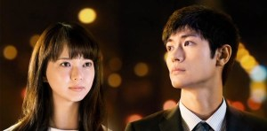 Little-Nights-Little_Love Sato e Saki