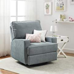 Slipcover For Glider Rocking Chair Best Affordable Computer 100 Dorel Making Bean Bags Chairs